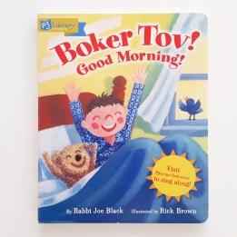 Boker Tov Good Morning by Rabbi Joe Black and Rick Brown PJ Library book