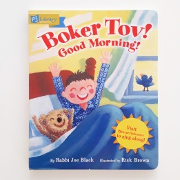 Boker Tov Good Morning by Rabbi Joe Black and Rick Brown PJ Library book